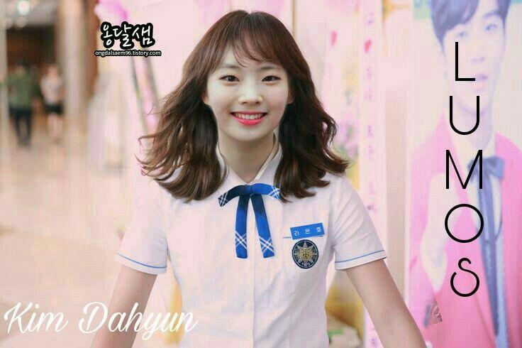 Dahyun edit school
