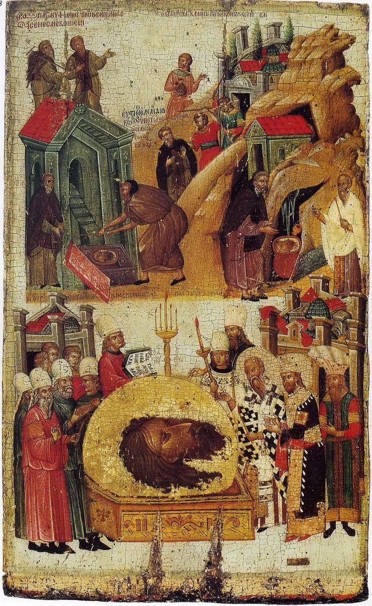 Три обретения главы святого Иоанна Предтечи XIV