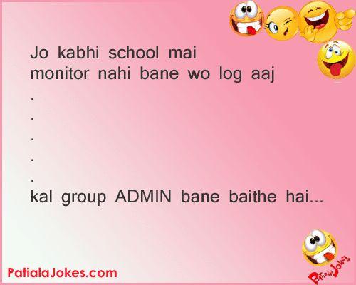 admin jokes, funny jokes, funny images