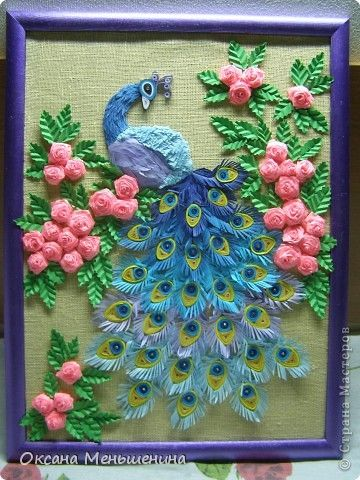 Stunning paper peacock.