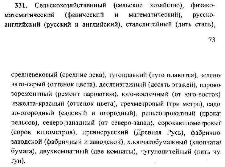 Gdze.ru гдз по английскому биболетова 10 класс