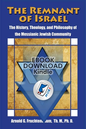 22 best books to read images on pinterest books to read books the remnant of israel ebookthe remnant of israel the history theology fandeluxe Image collections