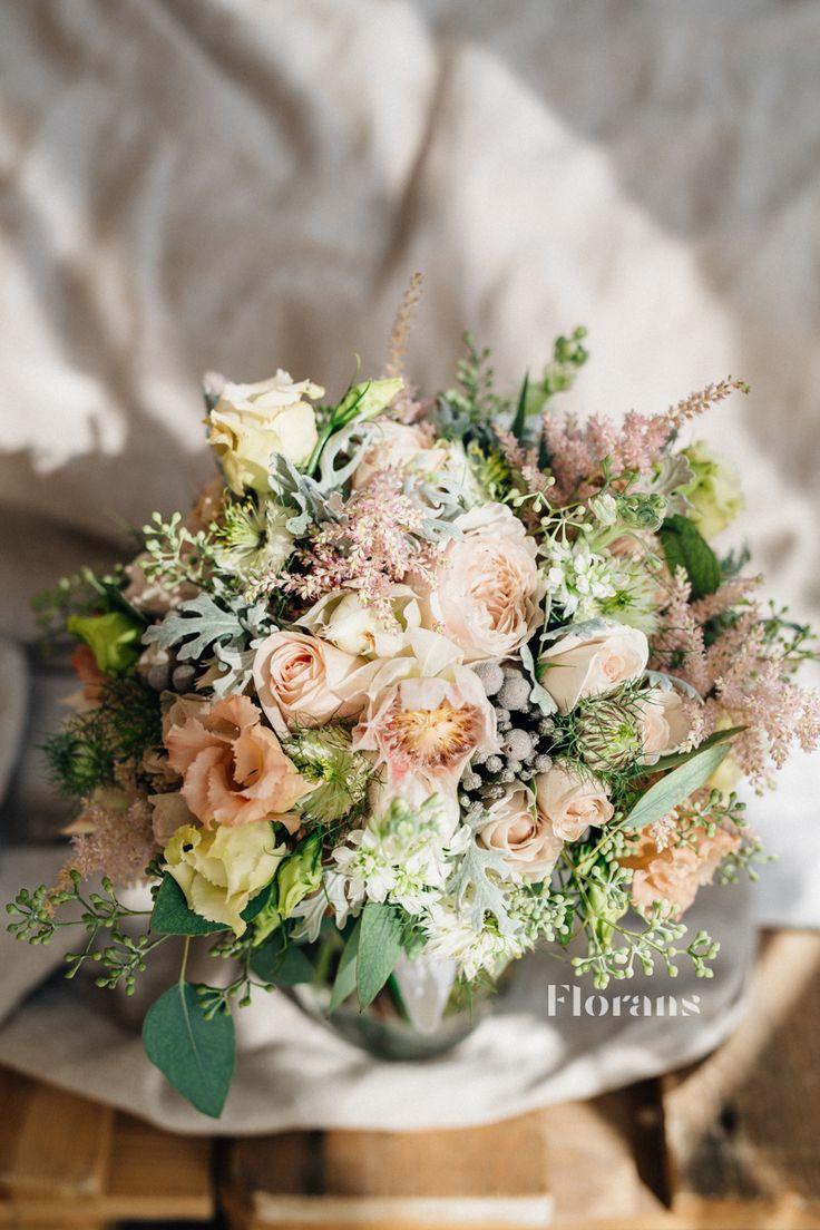букет невесты Ольги