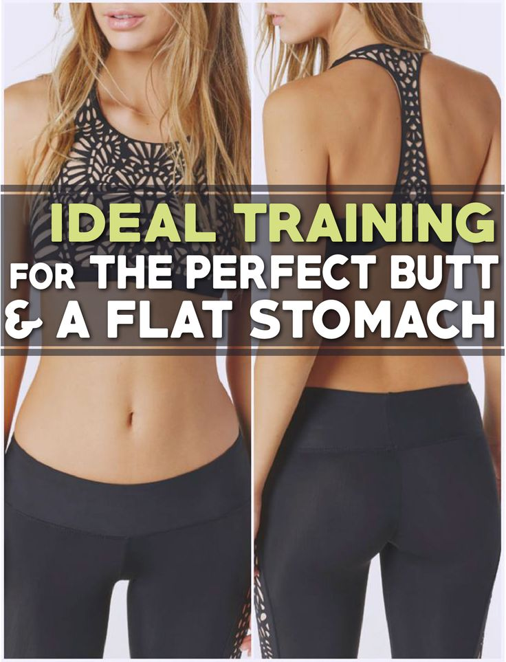 An Ideal Training For The Perfect Butt And A Flat Stomach