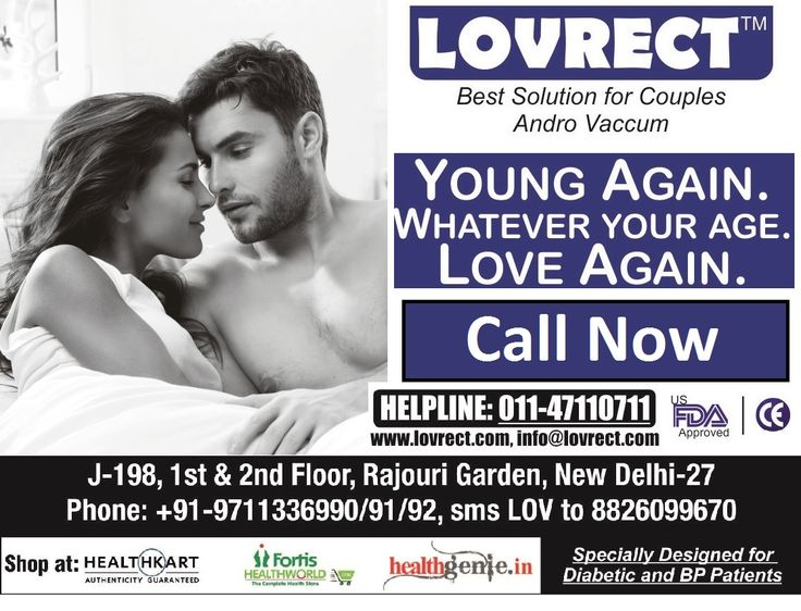 ‪#‎lovrect‬ ‪#‎androvacuum‬ ‪#‎device‬ 100% Secure Call us for any quarries 011-47110711 Visit - http://www.lovrect.com/shop/