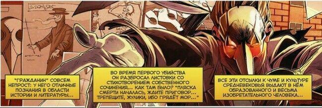 Сергей Разумовский / Майор Гром