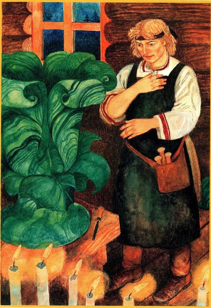 "Alexander Koshkin, ""Ural Tales"""