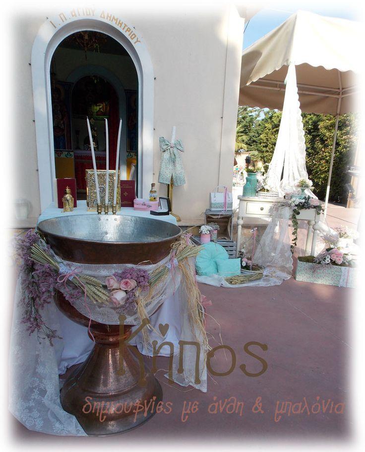 μεντα ροζ βαφτιση σταχυα