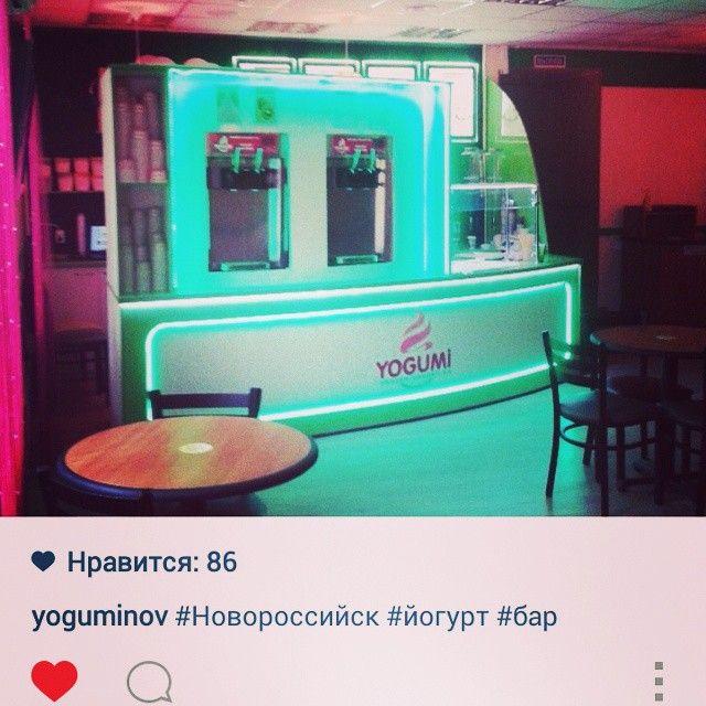 "@yogumi's photo: ""#Yogumi #Новороссийск #йогуртбар  #самообслуживание"""