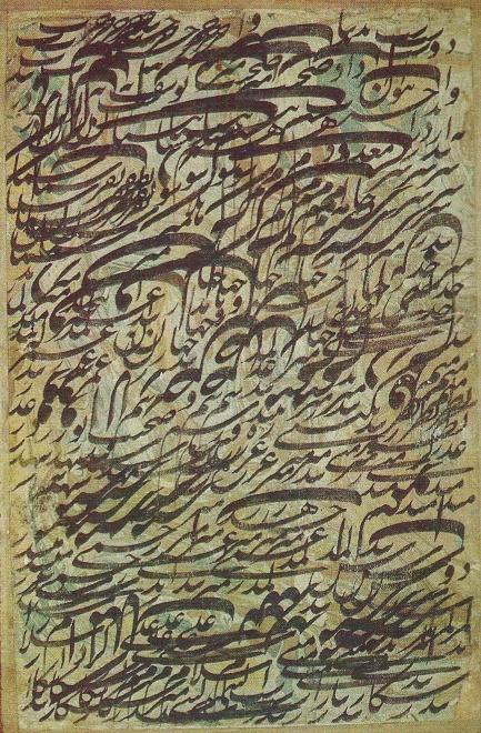 FILOSO | Caligrafía Iraní | Siah Mashq | Nastaliq | Mir Hoseyn | 1922