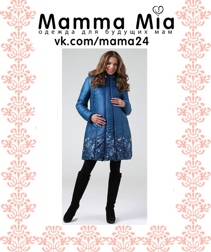Одежда беременных красноярск каталог