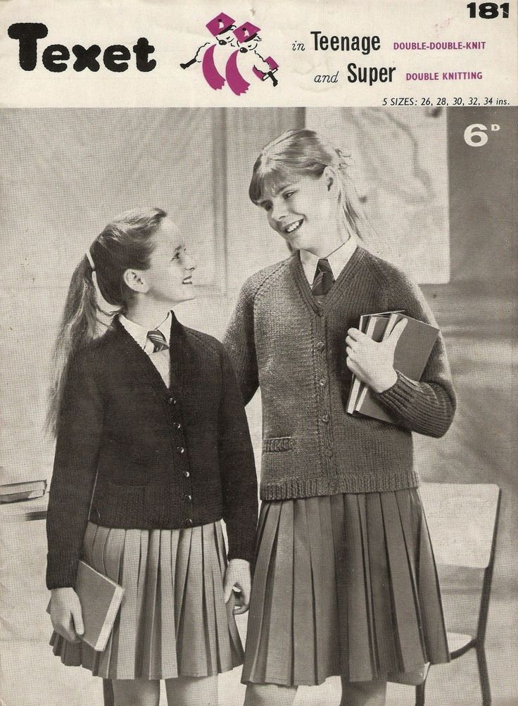 Vintage school uniform cardigan knitting pattern