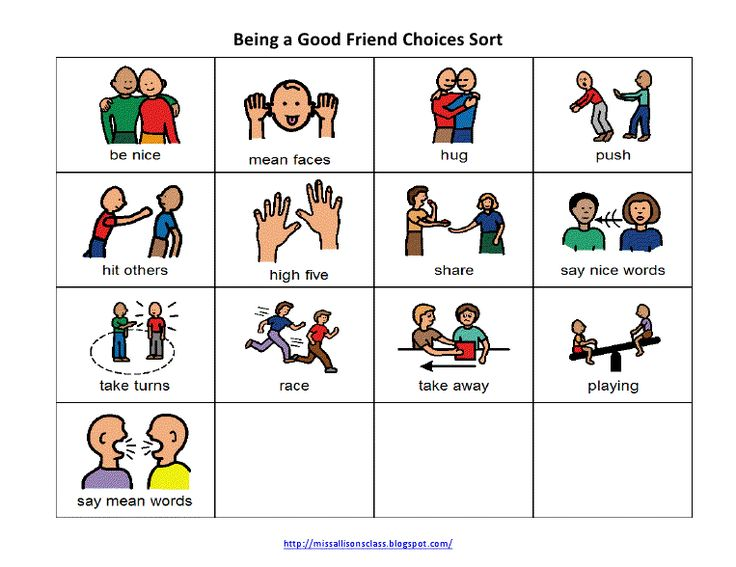 Miss Allison's Class: Social Story Saturday #1--Being a Good Friend (FREEBIES!)