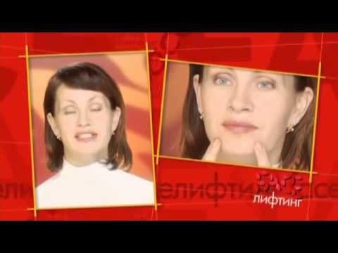 19 Гимнастика для лица и шеи Точечный массаж лица - YouTube