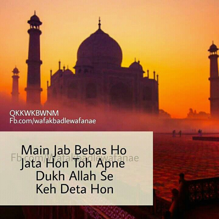 Hindi Love Quotes For Husband: 1000+ Hindi Love Quotes On Pinterest