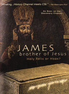 James, Brother of Jesus: Holy Relic or Hoax? [DVD]