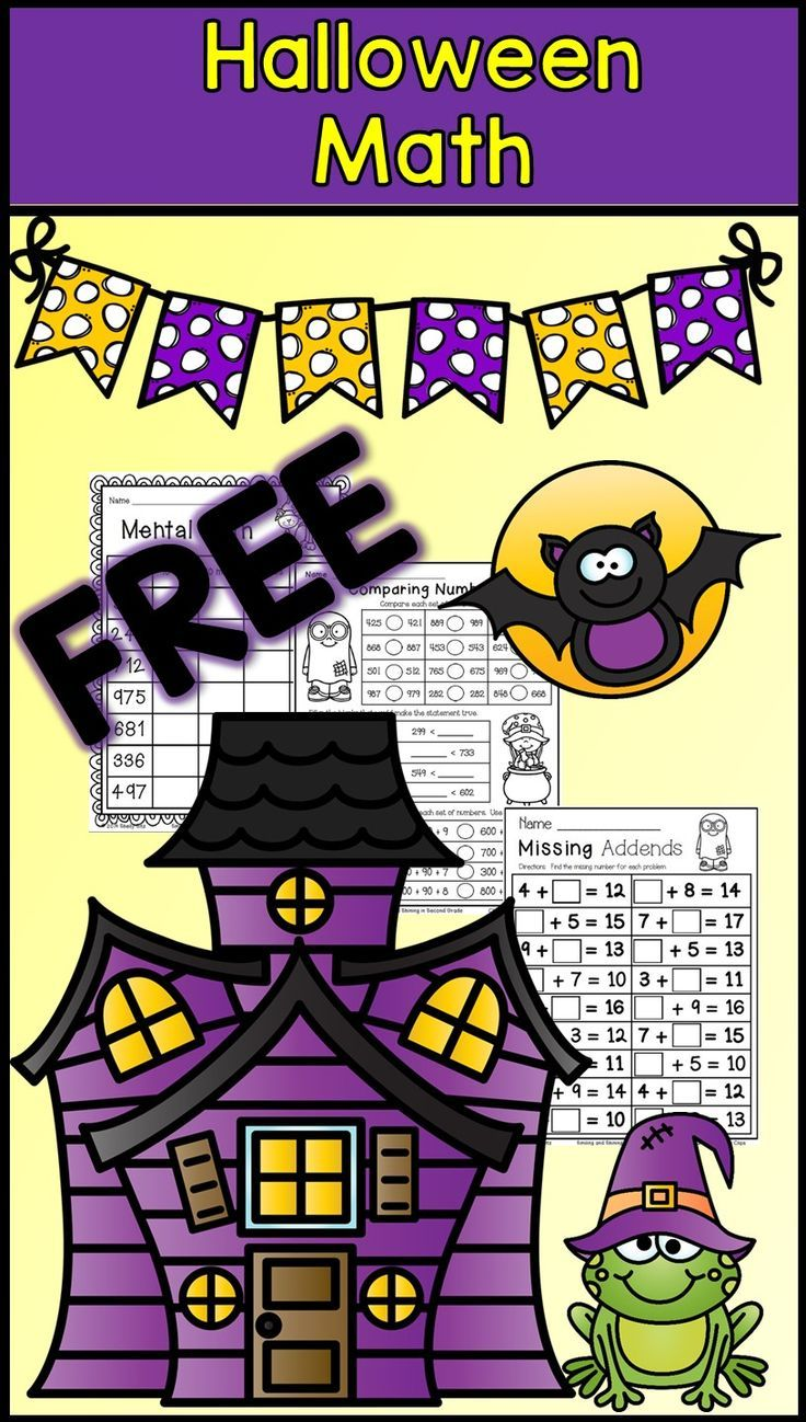 Halloween math for second grade--FREE math--missing addends, mental math, comparing numbers, ordering numbers, and much more
