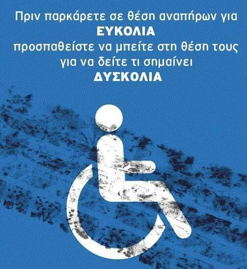 Human rights :/