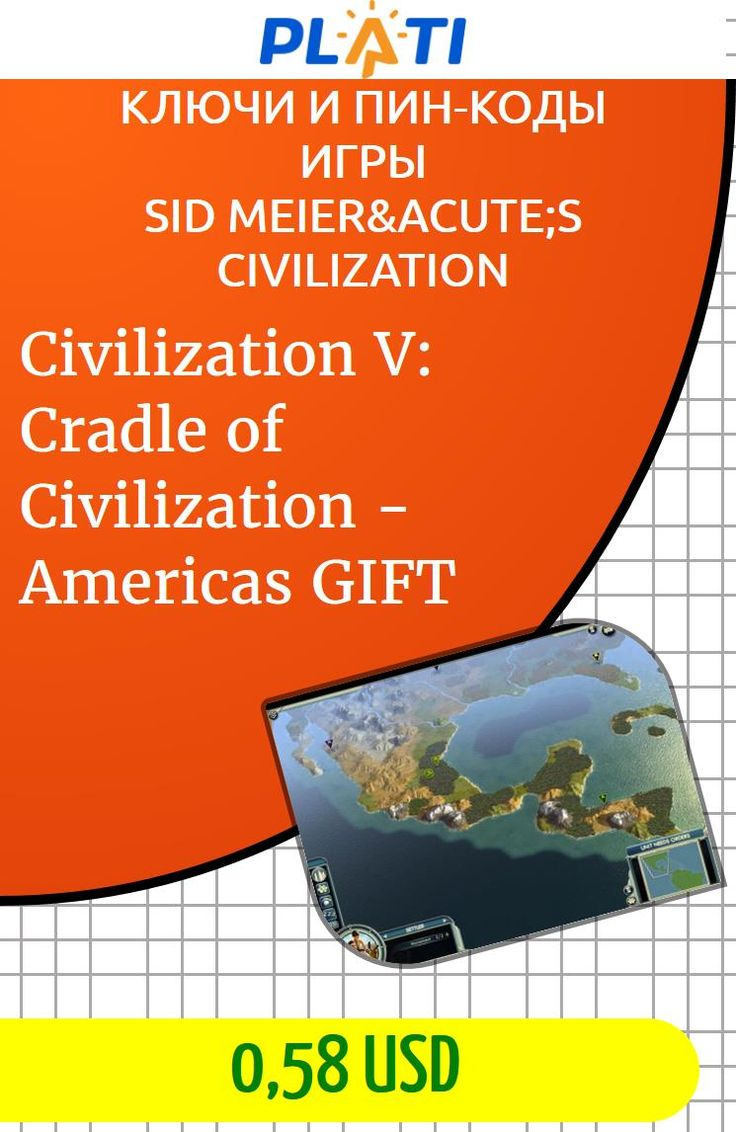 Civilization V: Cradle of Civilization - Americas GIFT Ключи и пин-коды Игры Sid Meier