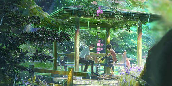 Descargar Anime Gratis - Kotonoha no Niwa HD [Película] [MEGA] Descargar Anime Gratis