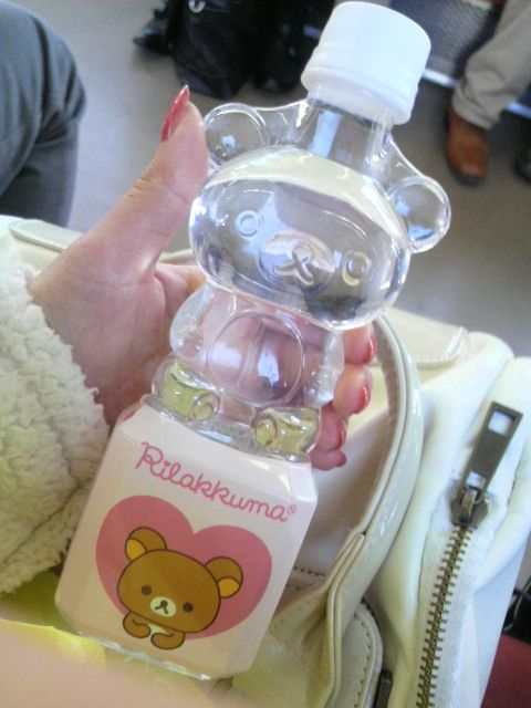 ❤ Blippo.com Kawaii Shop ❤.   I would soooooo drink more water if it came in a Bear Bottle!!