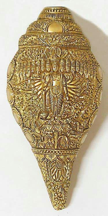 Lord Narayan