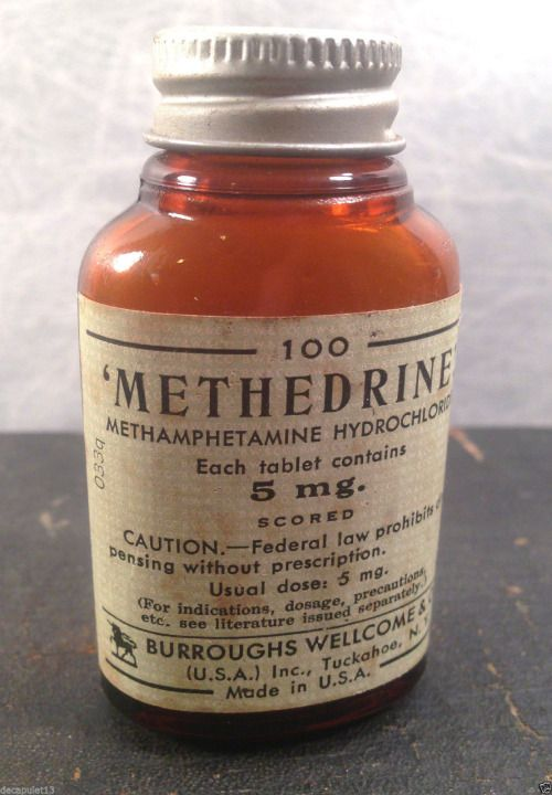 Methamphetamine Hydrochloride bottle, from the early 1960's