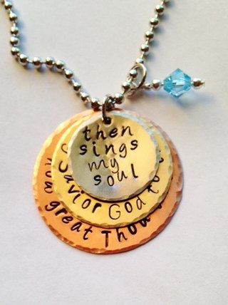 How Great Thou Art hand stamped mixed metal necklace