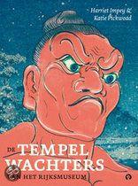Dit rijk geïllustreerde boek maakt speels gebruik van Japanse prenten en originele tekeningen om een verhaal te spinnen rond de bijzondere beelden van de tempelwachters, waarmee belangstelling voor Japanse kunst en cultuur wordt gewekt.