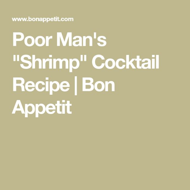 "Poor Man's ""Shrimp"" Cocktail Recipe 