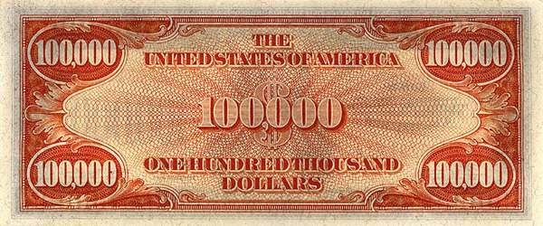Номинал долларовых купюр — банкнота в 100 000$? #Номинал #долларовых #купюр — #банкнота #в #100000$? #tradingforeverybody.com