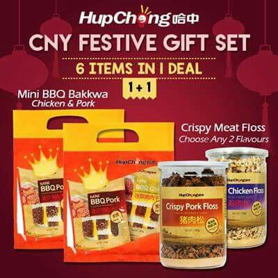 Chinese New Year Hot! CNY Gift for your loved Friends... Business partners...  CNY Festive Gift Set Promotion & Grab in Qoo10 Now!  Check it out at: http://list.qoo10.sg/item/HUPCHONG-HUP-CHONG-CNY-FESTIVE-SET-6-ITEMS-IN-1-DEAL-PORK-CHICKEN-BAKKWA/506758470