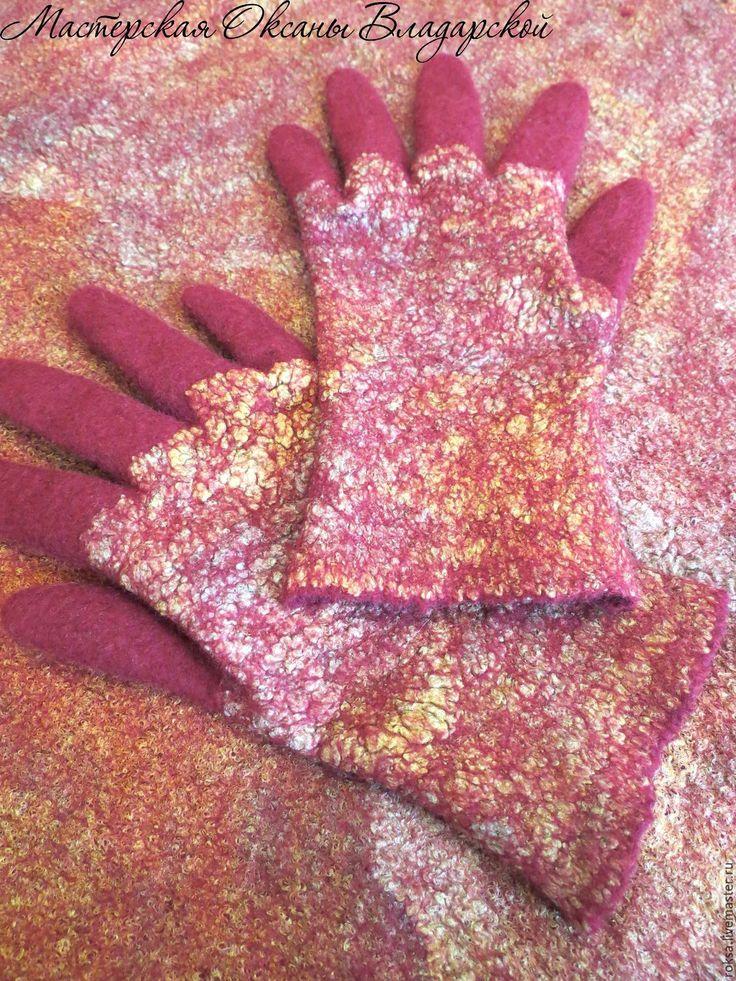 """Купить Валяные женские перчатки """"Золотая марсала"""" - перчатки женские, перчатки зимние, перчатки"""