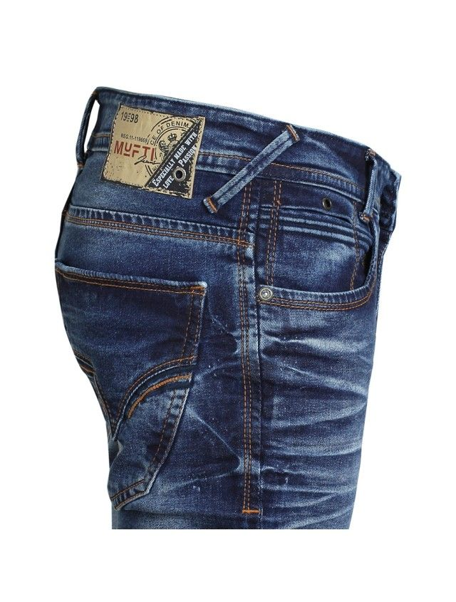 25  best ideas about Mufti jeans on Pinterest | Ripped jeans ...