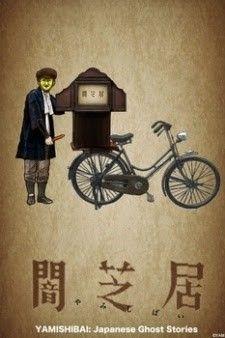 Phim Yami Shibai 2nd Season