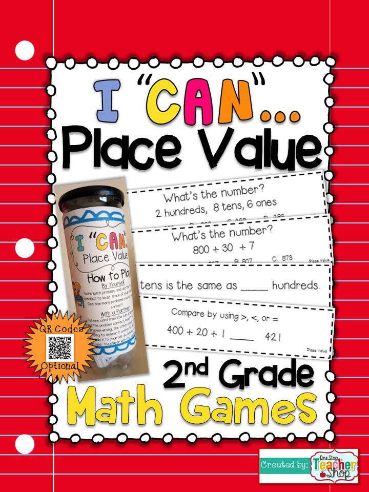 """This """"I CAN"""" Math game covers all standards for PLACE VALUE in 2nd grade. Perfect for Guided Math & Test Prep! {Common Core} With QR codes! Paid"""