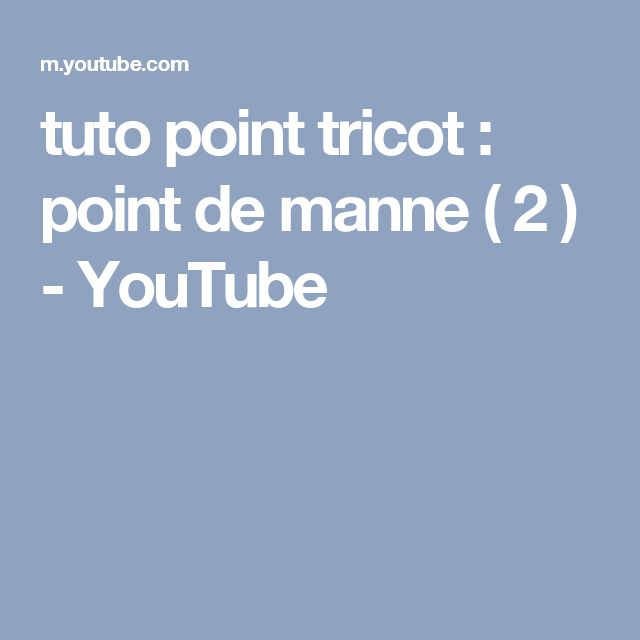 tuto point tricot : point de manne ( 2 ) - YouTube