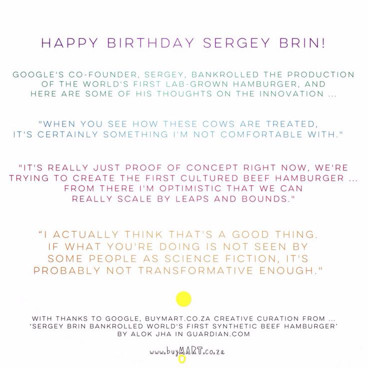Happy Birthday Sergey Brin! We're glad you're searching for answers without borders.  http://www.theguardian.com/science/2013/aug/05/google-sergey-brin-synthetic-beef-hamburger  #SergeyBrin #buyMART #foodie #Movies #Art #Food #Chef #Africa #Google #Entrepreneur #StartUp #SouthAfrican #FoodPorn #Design #Creative #Ad #GraphicDesign #Advertising #Brand #Marketing #London #NewYork #Tech #Instachef #SouthAfrica #AgencyLife #SiliconValley #Blogger #California