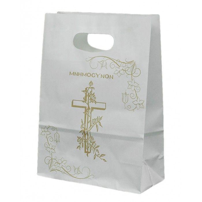 Τσάντα χάρτινη χούφτα μνημοσύνου 25x18x8 cm | Εφοδιαστική