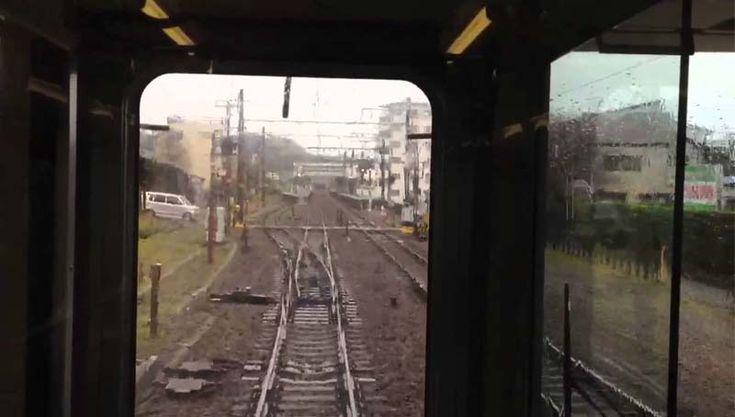 Condutor de trem de Osaka faz comentário preconceituoso no alto falante. Uma empresa ferroviária de Osaka está sendo criticada depois que um maquinista...