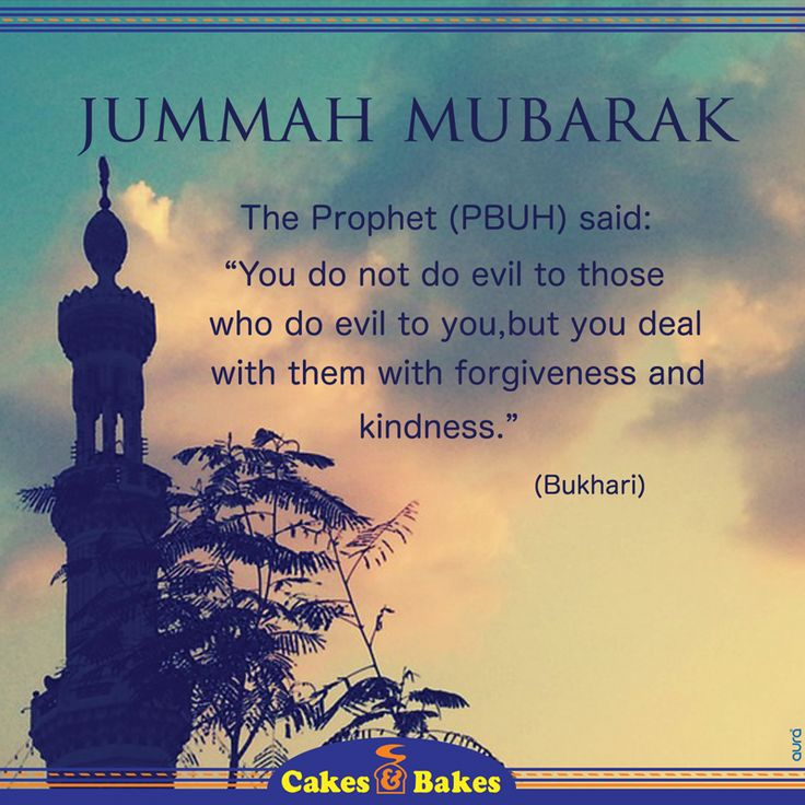 192 best Jummah Mubarak images on Pinterest | Islamic ...