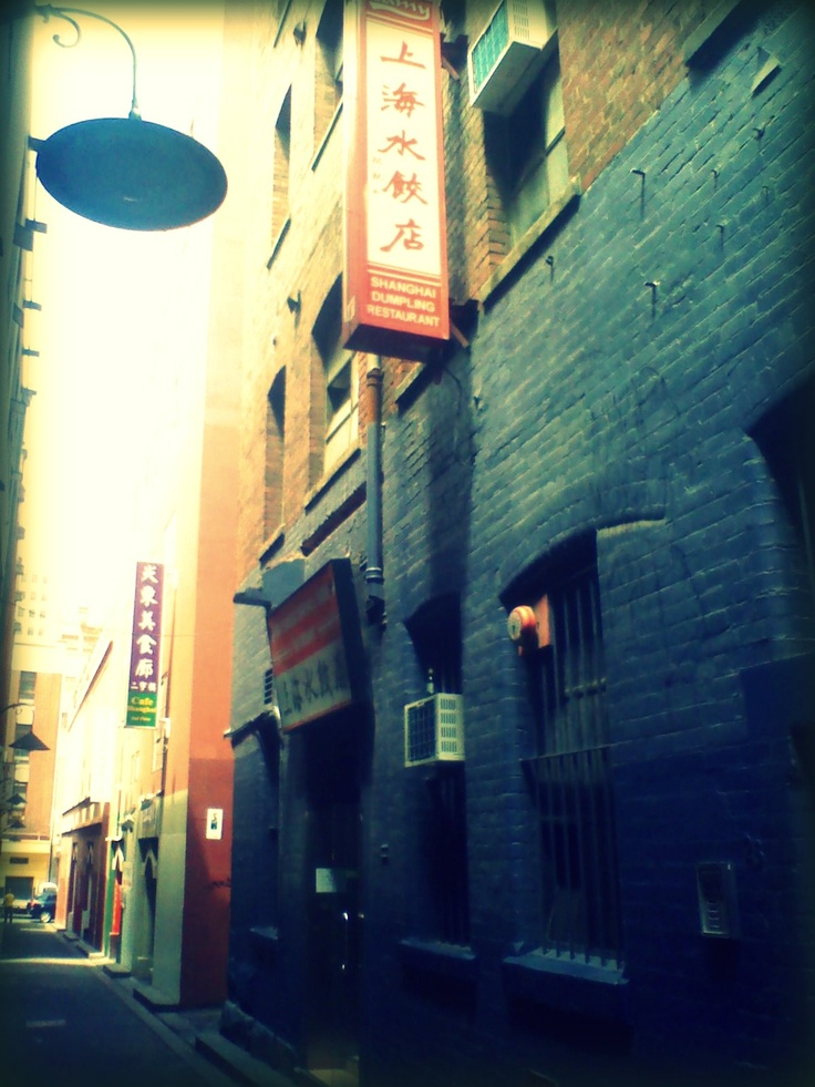 """The Camy Shanghai Dumpling House will be magically transported to Janestown. Except for the whole """"we underpay our illegal staff"""" thing."""