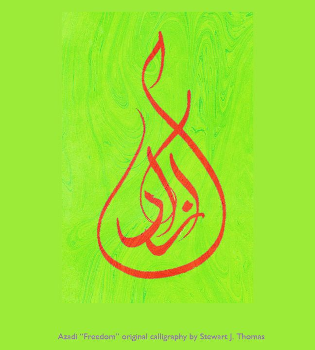 Azadi, meaning Freedom, original calligraphy by Stewart J. Thomas