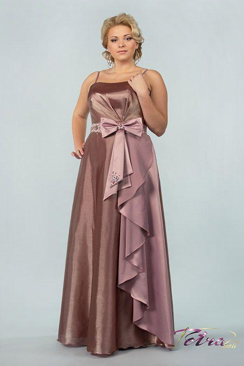 Вечернее платье для торжественных мероприятий