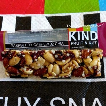 KIND Bar Raspberry Cashew & Chia | KIND Bar Fruit & Nut カインドバー フルーツ&ナッツ | #KINDBar #FruitNut #カインドバー #フルーツ #ナッツバー #プロテインバー #CleanEating #proteinbar