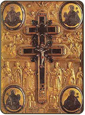 Ο Τίμιος Σταυρός της Μονής Ξηροποτάμου στα Πετροκέρασα Αγ.Ορους                                                                                                                                                                                 More