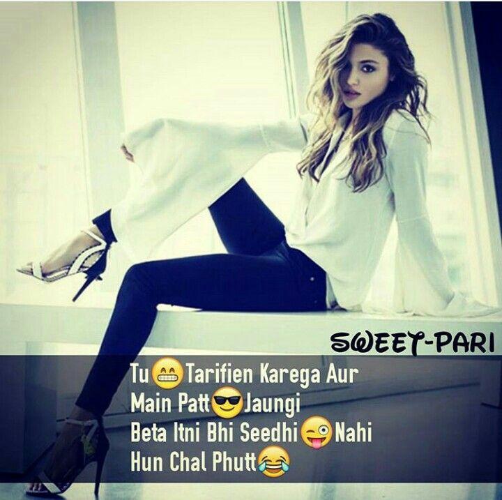 Chal phutt