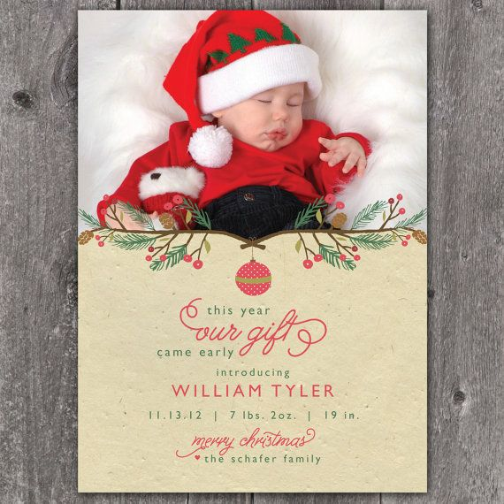 Early Gift Pine Bough - DIGITAL Custom Christmas Holiday Birth Announcement Photo Card