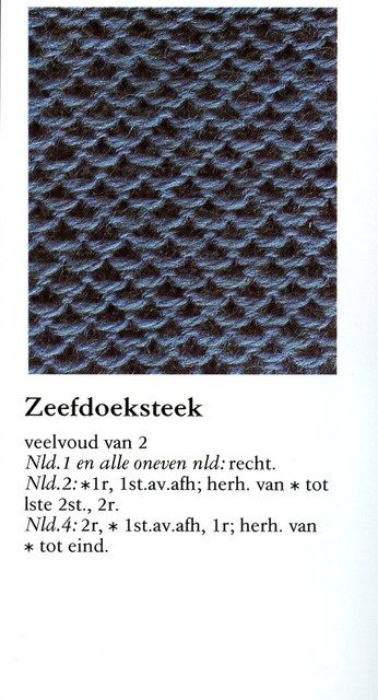 Zeefdoeksteek 001 - Breisteken