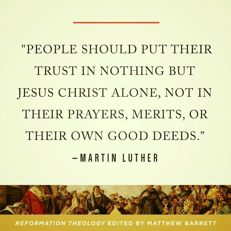 christian quotes   Martin Luther quotes   Jesus Christ